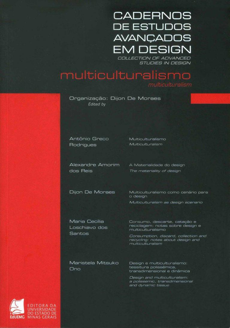 "Capa de ""Cadernos de Estudos Avançados: multiculturalismo"""