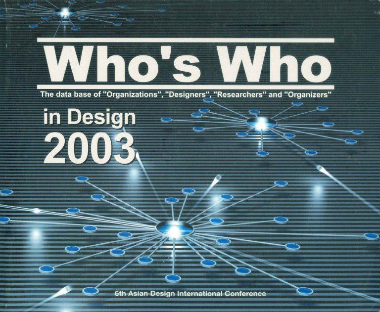 "Capa do ""Who's Who in Design 2003"""
