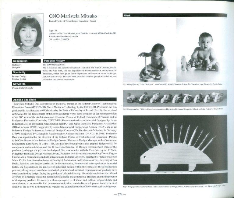 Página sobre a designer Maristela Ono